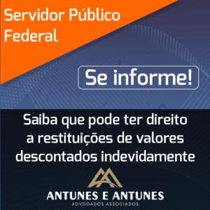 Restituição de valores descontados indevidamente para servidores públicos federais